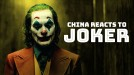 Joker draws comparisons to Hong Kong protests in China