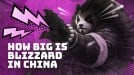 US gamers call for a boycott, but Blizzard has a huge fanbase in China