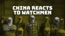 HBO's Watchmen reminds Chinese viewers of Hong Kong protests