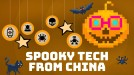 Creepy tech from China that's frighteningly real