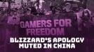 Chinese gamers think Blizzard supports them after vague apology