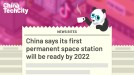 China says its first permanent space station will be ready by 2022