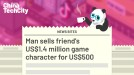 Man sues NetEase after his friend sells a US$1.4 million game character for US$500