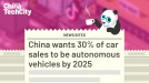 China wants 30% of car sales to be autonomous vehicles by 2025