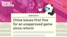 China issues first fine for an unapproved game since reform