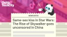 Same-sex kiss in Star Wars: The Rise of Skywalker goes uncensored in China