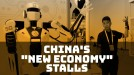 A reality check for China's tech-fueled new economy