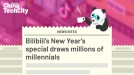 LoL, World of Warcraft and Kris Wu: Bilibili's New Year's special attracts millions of millennials