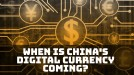 Still no launch date for China's digital currency despite 'smooth progress'