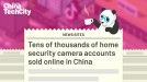 Tens of thousands of home security camera accounts sold online in China