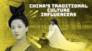 China's latest online trend? Traditional culture and cosplay