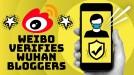 Weibo verifies profiles of desperate bloggers at the center of the coronavirus outbreak