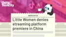 Little Women denies streaming platform premiere in China