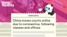 China moves courts online due to coronavirus, following classes and offices