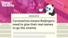 Coronavirus means Beijingers need to give their real names to go the cinema