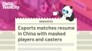 Esports matches resume in China with masked players and casters