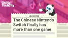 The Chinese Nintendo Switch finally has more than one game