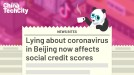 Lying about coronavirus in Beijing now affects social credit scores