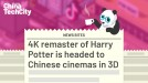 4K remaster of Harry Potter is headed to Chinese cinemas in 3D
