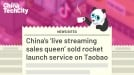 China's 'live streaming sales queen' sold rocket launch service on Taobao