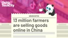 13 million farmers are selling goods online in China