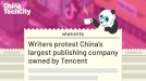 Writers protest China's largest publishing company owned by Tencent