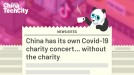 China has its own Covid-19 charity concert… without the charity
