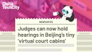 Judges can now hold hearings in Beijing's tiny 'virtual court cabins'