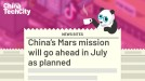 China's Mars mission will go ahead in July as planned