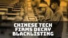 After more Chinese tech firms are blacklisted by the US, companies speak out