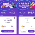 China's trivia games stopped operating after state ordered a clampdown