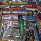 Shenzhen's gadget paradise Huaqiangbei struggles to evolve