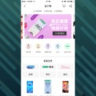 Alibaba's supermarket also delivers adult toys to your door