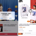 China's viral video site is now becoming a shopping mall too