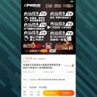 China's banned humor app built a huge community online (and offline)