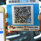 Apple lets Siri integrate with Alipay, one of China's most popular payment platforms