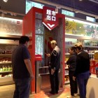 """A store without cashiers opens in China's """"future city"""""""