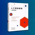 China brings AI to high school curriculum