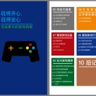 "Tencent's guide to gaming lingo calls unlucky players ""Africans"""
