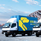 Drivers are angry after this Chinese company changed its name to Fast Dog