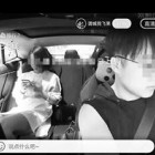 Carpool drivers in China found to be live-streaming passengers