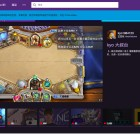 Twitch vanishes in China weeks after spike in popularity