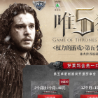 China looks to ban foreign TV shows at prime time and restrict online streaming