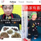 Chinese short video apps want to make us shop