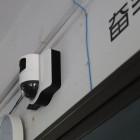 China is putting surveillance cameras in plenty of schools