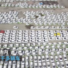 Thousands of shared electric cars seen discarded in Hangzhou
