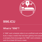 """Follow China's """"996"""" work hours and you'll end up in an ICU, says Chinese developer"""