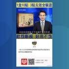 Former CCTV anchor calls out Pinduoduo after vendor uses his picture