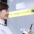 China made a music video about trustworthiness to promote the social credit system