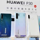 Huawei piece by piece: P30 Pro's most important part relies on US tech